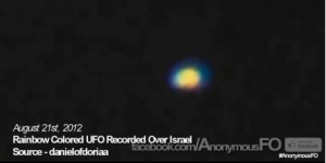 Thumbnail image for Best of UFO Sightings of August 2012